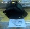маска ESAB Eco-Arc II DIN  по 850 руб/шт