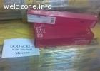 Распродажа остатков склада:электроды SH Schwarz 3 K Mod