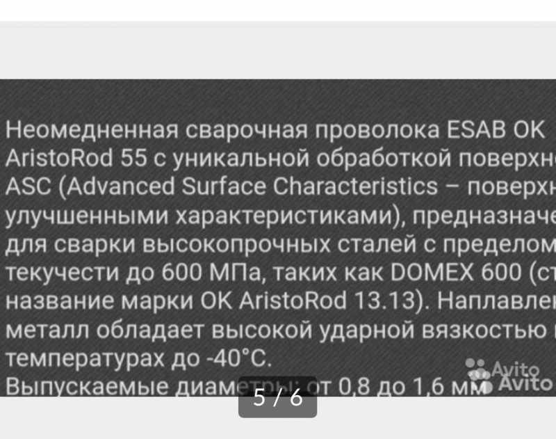 IMG_20190902_110602_2019-09-03.jpg
